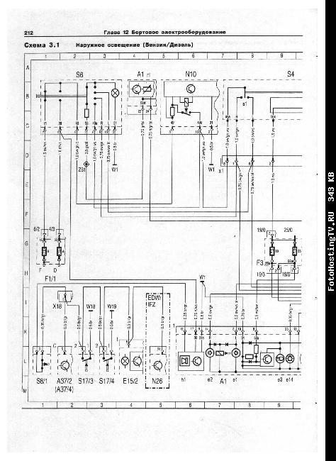 Схемы электрооборудования Mercedes Benz C класс (W202), 1993-2000 г