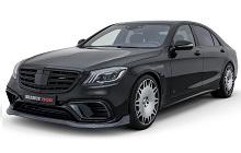 2014-2018 Mercedes-Benz W222 and C217 Fuse Box Diagram