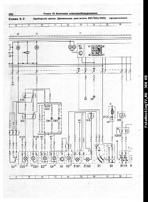 Мтз 82 электрическая схема цветная