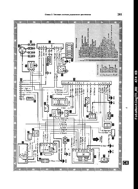 Схемы электрооборудования Mercedes Benz W124 включая E-Klasse, 1985 - 1995 г.