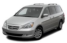 2005-2010 Honda Odyssey Fuse Box Diagram