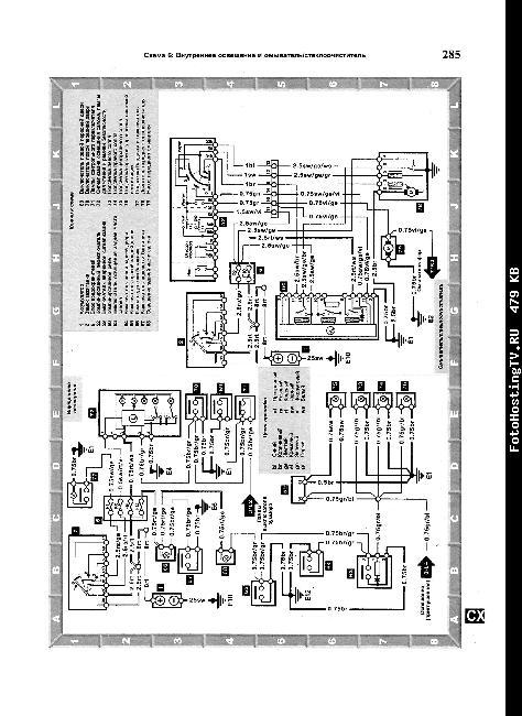 Схема электропроводки мерседеса 124