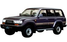 '90-'97 Toyota Land Cruiser 80