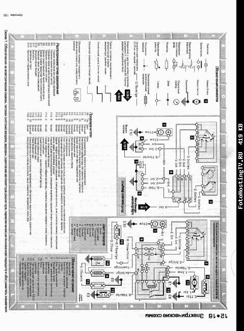 электрические схемы на фоторезисторах. электрическая схема генератора есс5-82-42.