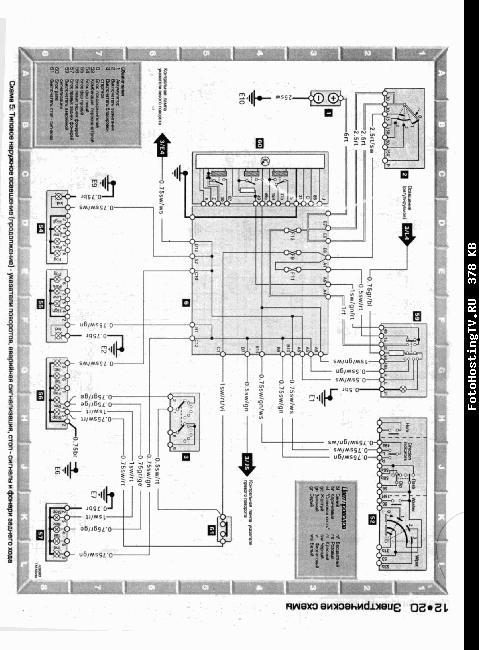 Схема втягивающее реле стартера ваз 2101.  Электрическая схема на скат-2.