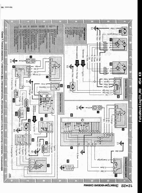 Схемы электрооборудования Mercedes Benz 190, 190E (W 201) 1982-1993 гг