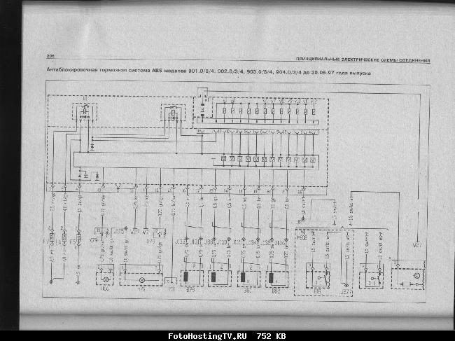 Схемы электрооборудования SUZUKI IGNIS с 2000 / SUZUKI SWIFT 2000-2005, CHEVROLET CRUZE 2001-2008
