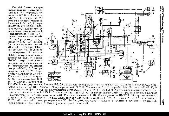 Кликните на картинку, чтобы увидеть полноразмерную версию.  Скачать Схемы электрооборудования мотоцикла Урал М62, М63...