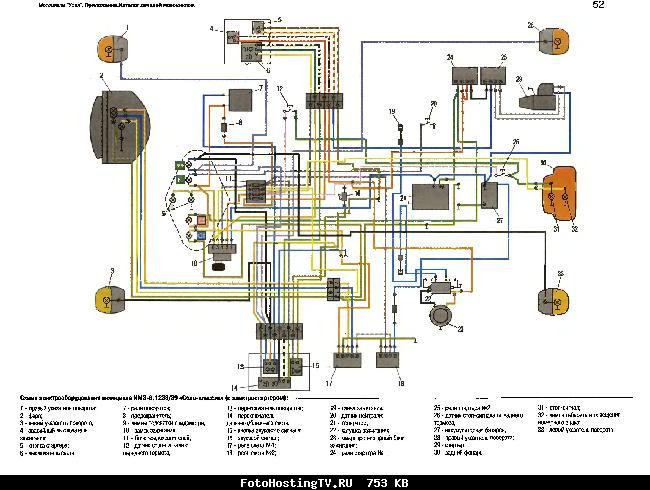 "Схема электрооборудования мотоцикла ИМЗ-8.1233/39 ""Соло-классик"" (с электростартером)"