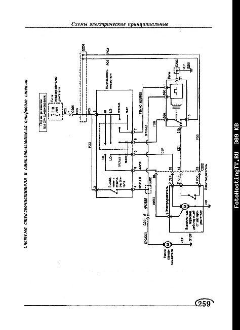 Схемы электрооборудования Lanos 1.3, 1.5, 1.6, с 1997г