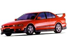 '98-'03 Mitsubishi Galant Fuse Diagram