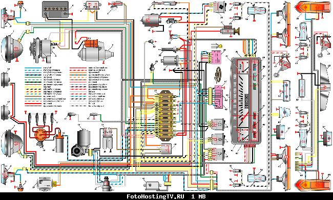 Схема электрооборудования автомобиля ВАЗ–2101, ВАЗ–2102
