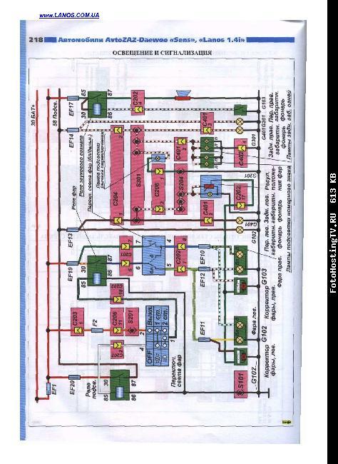livil электрическая схема