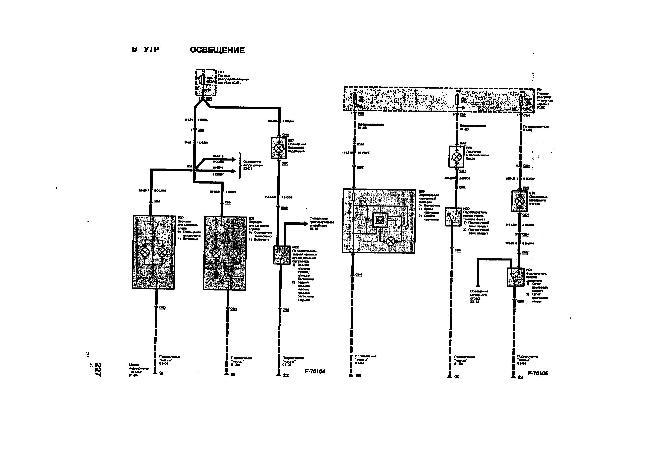 схема электрооборудования автомобиля ваз-21213 нива