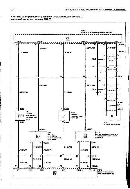 Электрические схемы соболь12