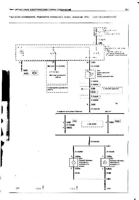 Принципиальные электрические схемы и условные обозначения в схемы принципиальные схемы Блок управления м73 схема...