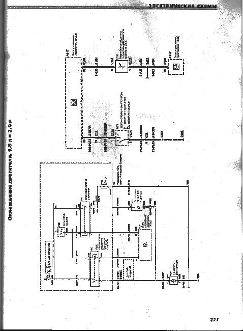 схемы FORD MONDEO с 2000