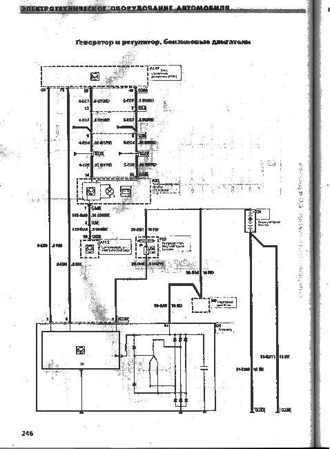 Скачать Электрические схемы FORD MONDEO с 2000.