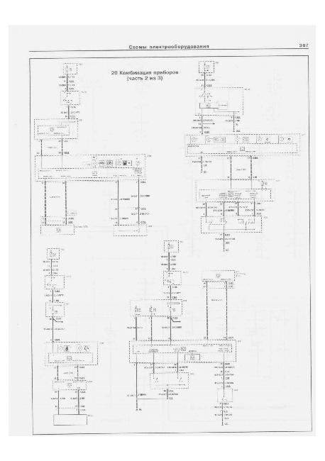 Электрические схемы FORD FOCUS