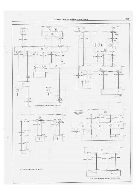 Электрическая схема ЭБУ ваз