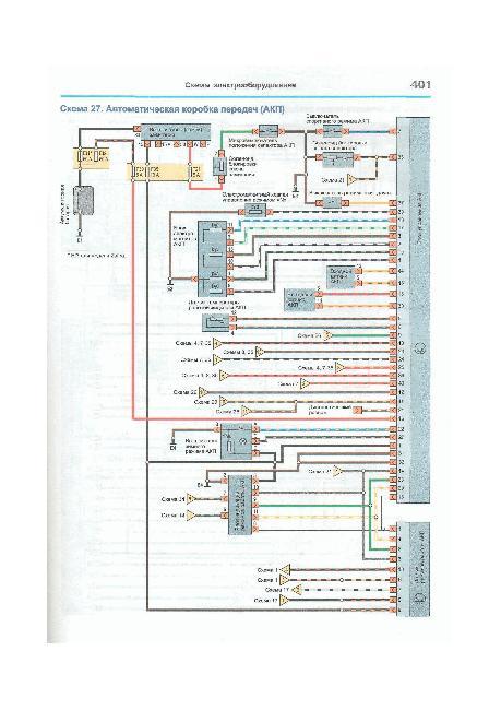 схема электрооборудования опель астра g