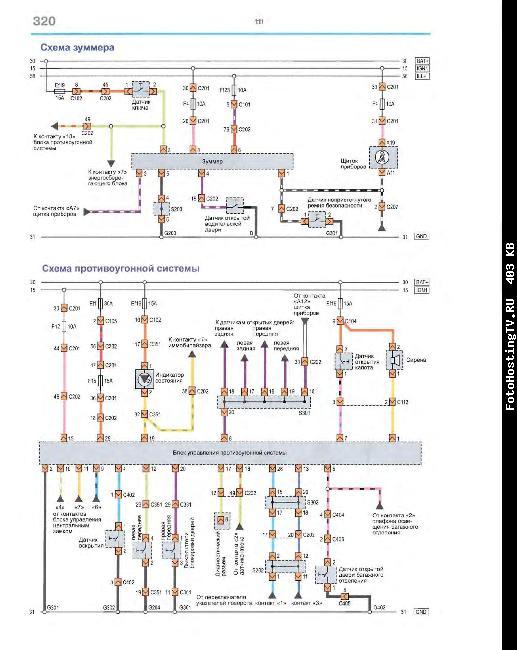 схема - Chevrolet lacetti