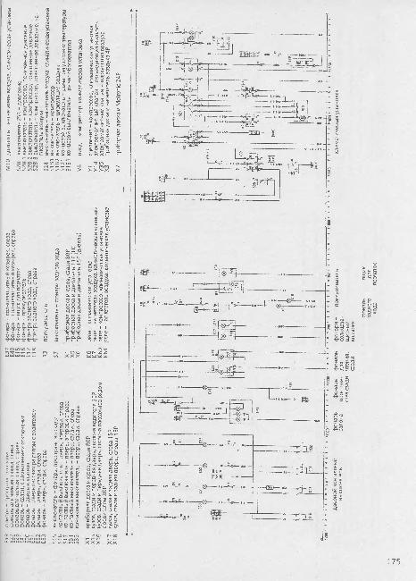 Схемы электрооборудования Opel Vectra B с 1995 года