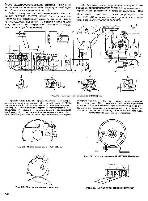 ГАЗ 24-10 + Схема