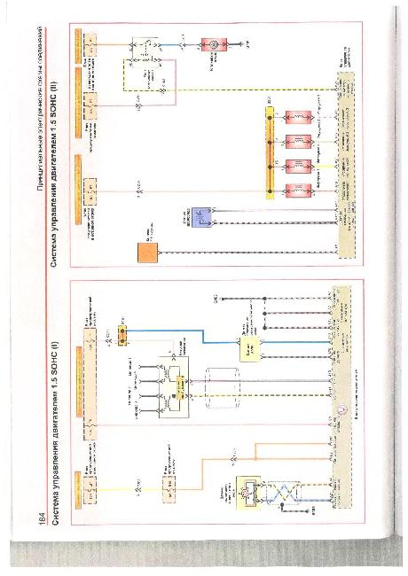 Схемы электрооборудования Chevrolet  Aveo / Daewoo Kalos с 2002