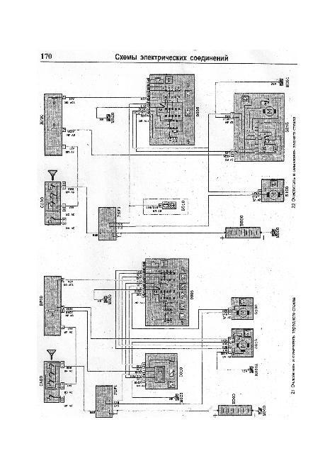 Электрическая схема mitsubishi lancer 4.
