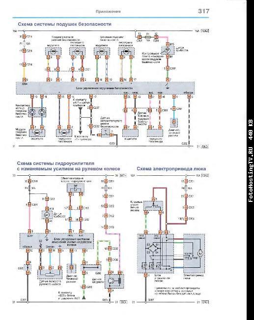 Цветные электросхемы CHEVROLET LACETTI Хетчбэк с 2004 бензин (Мир Автокниг)