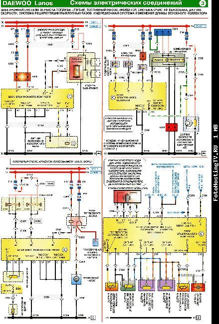 Электрические схемы Chevrolet Lanos