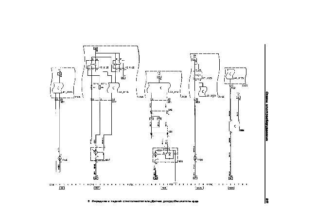 Схемы электрооборудования OPEL ASTRA H / ZAFIRA B с 2004