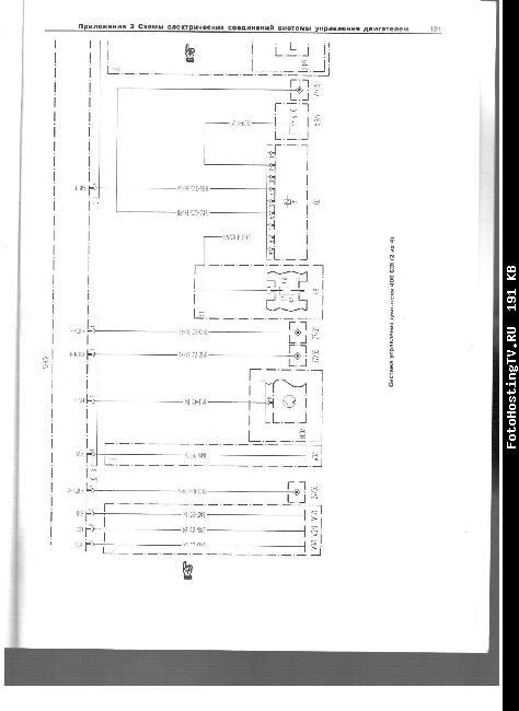 Схемы электрических соединений дизельных двигателей MERCEDES BENZ серии M612, M628