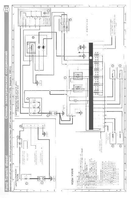 Схема газ 3307 цветная фото 565