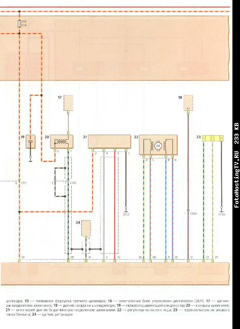 Схемы электрооборудования Daewoo Matiz 0,8 / 1.0i