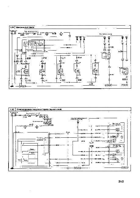Схемы электрооборудования MAZDA 626, MX-6 1989-1997