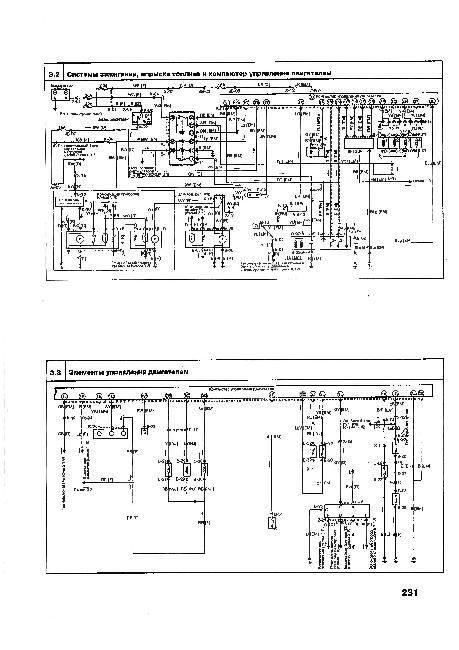Руководство По Ремонту Mazda 323