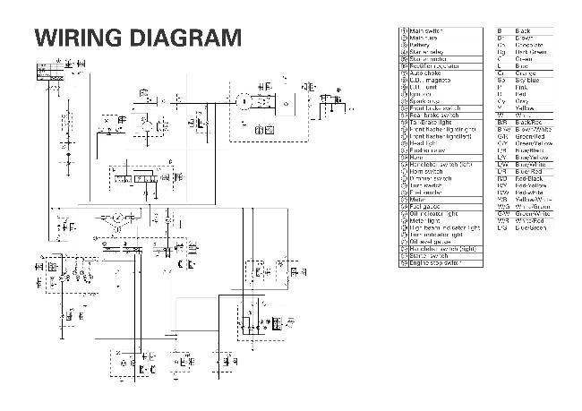 Схема электрооборудования камаз 5320 скачать руководства по.