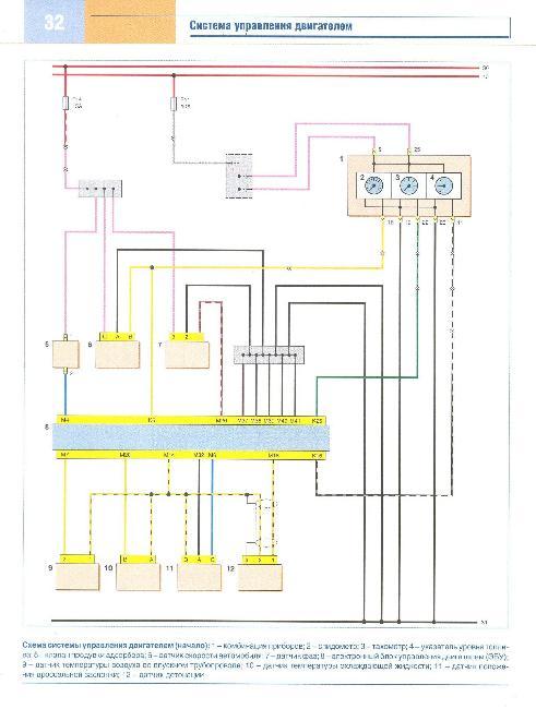 Цветные схемы электрооборудования автомобиля Chevrolet Lanos с двигателем 1,5 л.