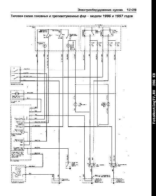 Схема усилителя из колонки