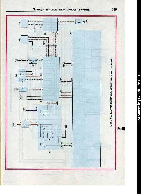 Фольксваген Пассат Б5 Электрические схемы Volkswagen