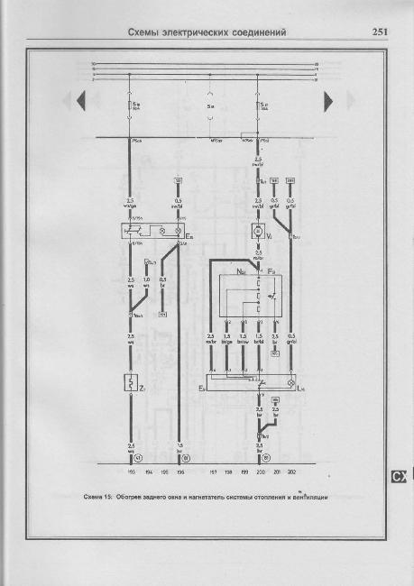 Схемы электрооборудования Audi 100 1982-1990 г с дизельными двигателями