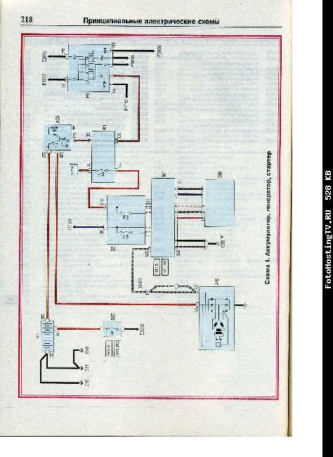 Электрическая схема Fiat