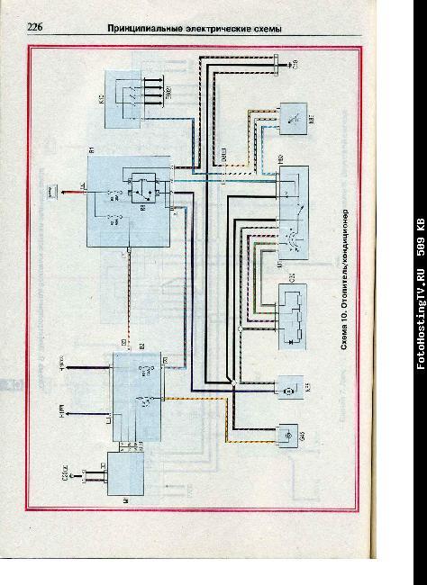 Электрическая схема Fiat Punto