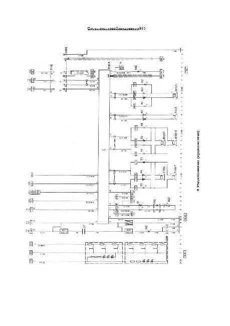 Схемы электрооборудования OPEL CORSA C / COMBO / MERIVA 2000-2006