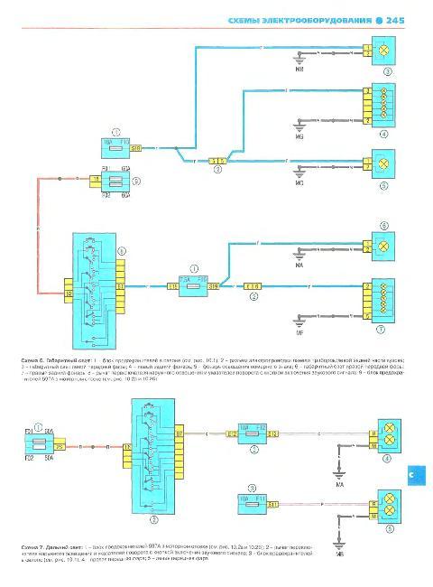 Цветные схемы электрооборудования автомобиля Renault Logan с двигателем 1,4 л. (K7J) и 1,6 л (К7М)