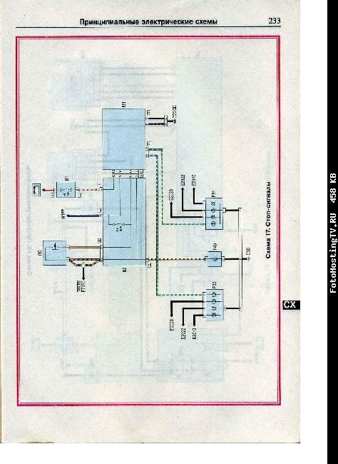 Нива 2131 электрическая схема фото 175