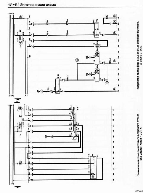 Скачать Схемы электрооборудования VOLKSWAGEN PASSAT B3 1988-1996.  Кликните на картинку, чтобы увидеть полноразмерную...