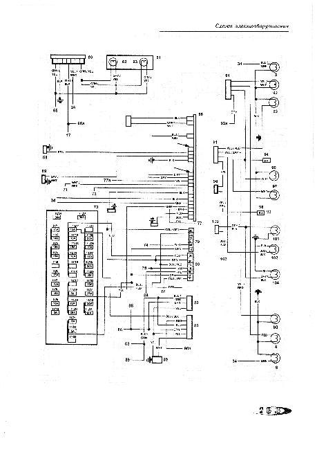 электросхема вольво 940